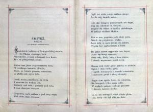 """20 pav. Mickiewicz, Adam. """"Ballady i romanse ; Sonety ; Sonety krymskie i pomniejsze poezye"""" (Lwow, 1891)."""