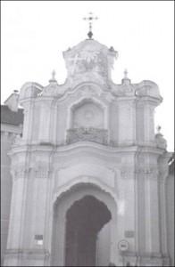 6 pav. Buvusio Bazilijonų vienuolyno vartai