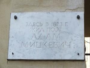 28 pav. Memorialinė lenta ant kiemo vartų Literatų g. 5