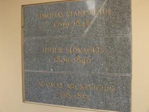 17 pav. Adomo Mickevičiaus memorialinė lenta  Vilniaus universiteto Didžiajame kieme