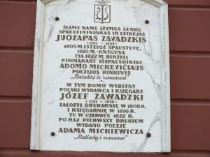 14 pav. Memorialinė lenta ant Zavadskio spaustuvės